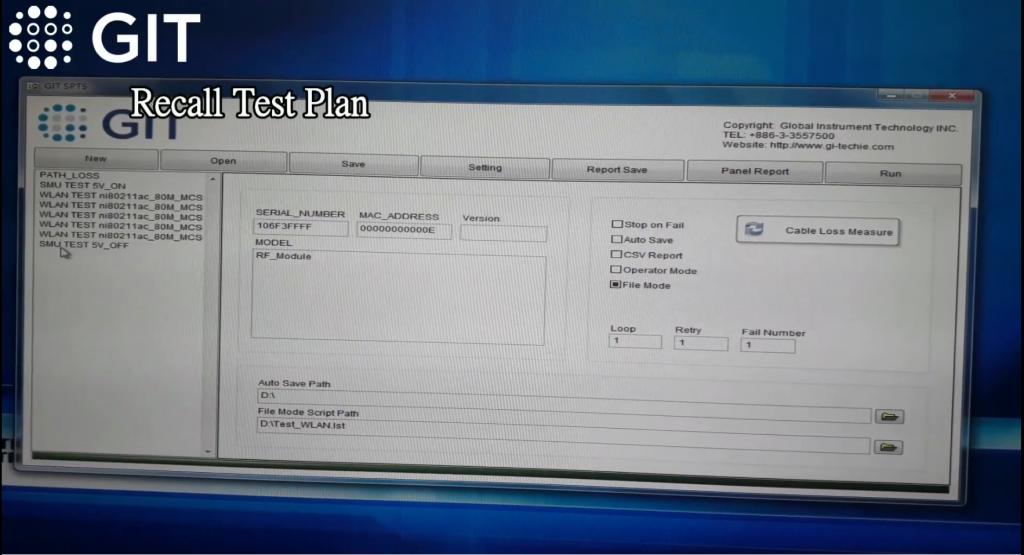 Recall Test Plan